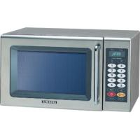 Special Offer:SAMSUNG CM1069 1100WATT PROGRAMMABLE COMMERCIAL MICROWAVE